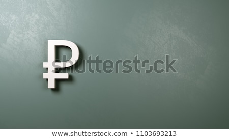 Ruble Currency Symbol Shape Against Wall Stock photo © make
