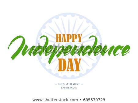 Indian felice giorno patriottico design arte Foto d'archivio © SArts