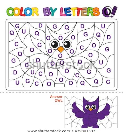 writting letter O worksheet for children Stock photo © izakowski