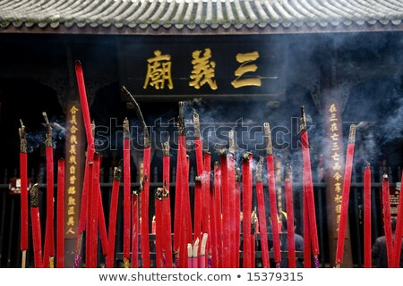 Burning Incense Three Kingdoms Temple Chengdu Sichuan Stock photo © billperry