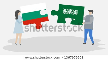 saudi arabia and bulgaria flags in puzzle stock photo © istanbul2009
