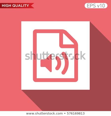 аудио файла икона белый компьютер музыку Сток-фото © kyryloff