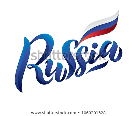 russia football cup 2018 isolated on white card stock photo © robuart