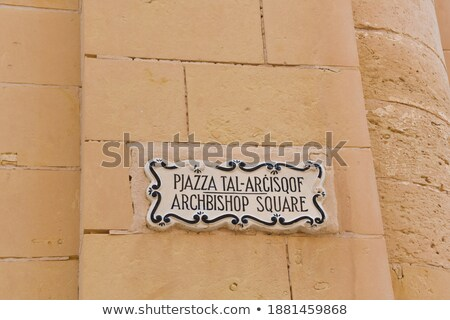 Detalhes catedral porta de entrada parede religião Foto stock © magraphics