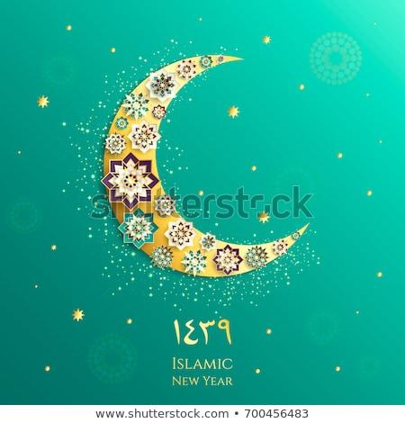 happy muharram background with islamic moon decoration Stock photo © SArts
