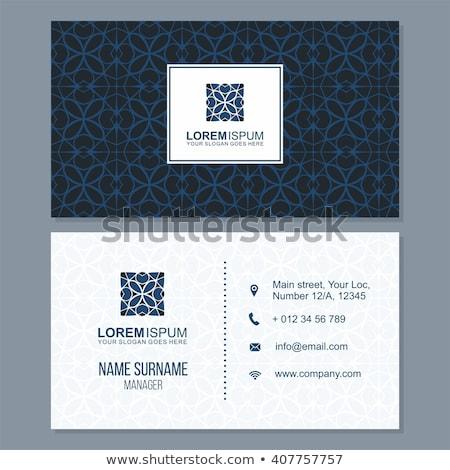 Soyut mavi kart düzen tasarım şablonu iş Stok fotoğraf © SArts