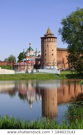 Kremlin Rusland muur toren hemel Stockfoto © borisb17
