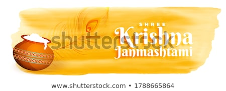 shree krishna janmashtami festival watercolor banner design Stock photo © SArts