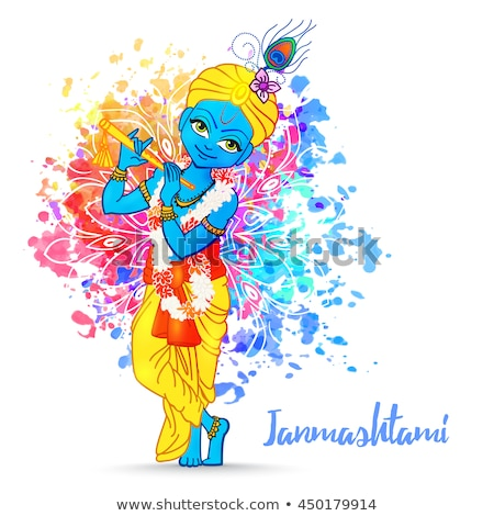 decorative happy krishna janmashtami festival banner design Stock photo © SArts
