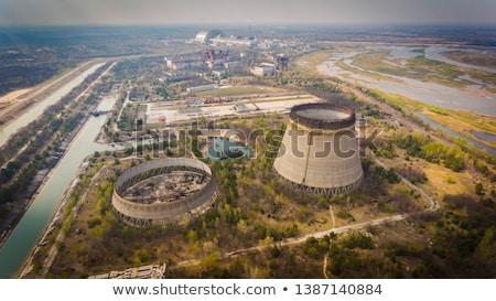Chernobyl. Ukraine Stock photo © joyr