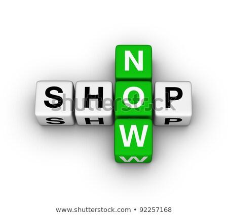Crossword Of Shop Now Foto stock © ALMAGAMI
