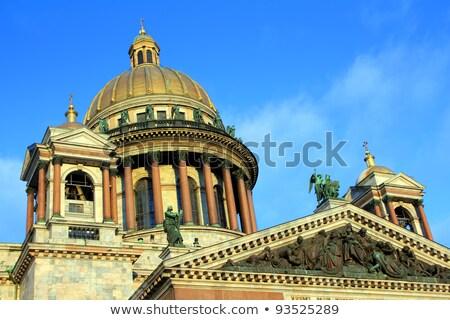 собора купол Церкви архитектура башни Сток-фото © Mikko
