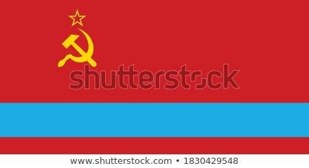 Soviético república sello bandera mapa oficina Foto stock © perysty