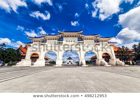 Chiang Kai-shek Memorial Hall Stock photo © elwynn