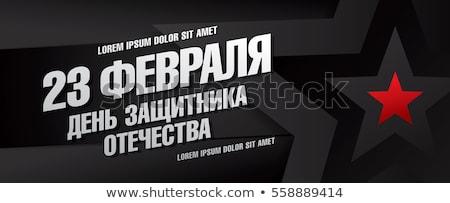 русский военных молодым человеком студию фотография красный Сток-фото © zittto