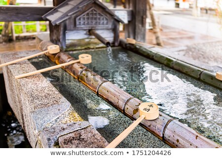 Bambou beaucoup utilisé nettoyage mains japonais Photo stock © jeayesy