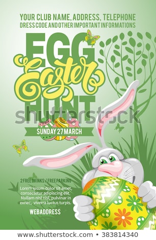 Vector Easter Egg Hunt Party Flyer Illustration with painted egg and flower on vintage wood backgrou Stock photo © articular