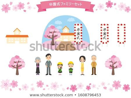 Jonge familie afstuderen ceremonie ingesteld illustratie Stockfoto © Blue_daemon