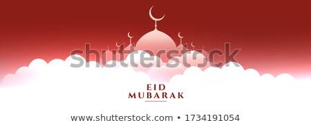 Hemels scène moskee banner gelukkig abstract Stockfoto © SArts
