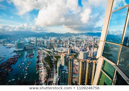 observation deck in Hong Kong Stock photo © leungchopan