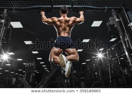 Extreme workout Stock photo © alphaspirit