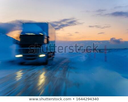 車両 白 1泊 ノルウェー ヨーロッパ ストックフォト © kyolshin