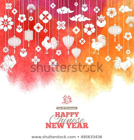 Hand drawn watercolor Chinese Lantern. Chinese New Year. Vector illustration Stock photo © gladiolus