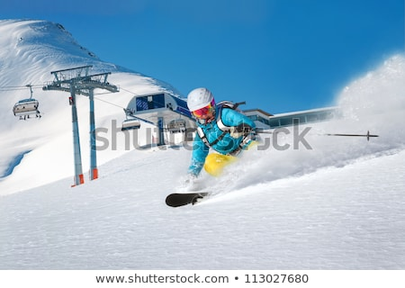 Off-track skis and ski pole on snow Stock photo © Mps197