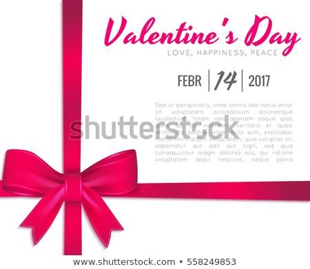 ストックフォト: 幸せ · バレンタインデー · デザイン · 赤 · 中心