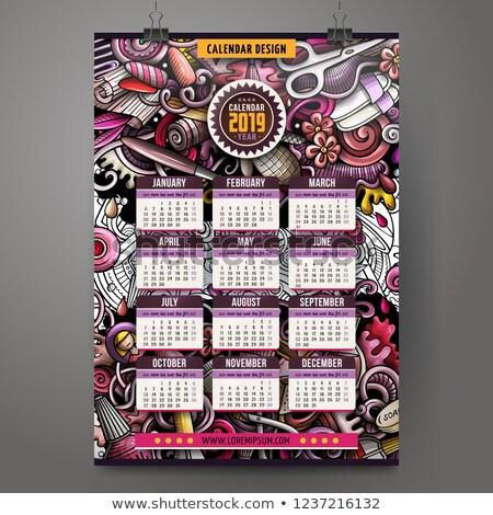 漫画 · デザイン · 芸術 · 年 · カレンダー - ストックフォト © balabolka