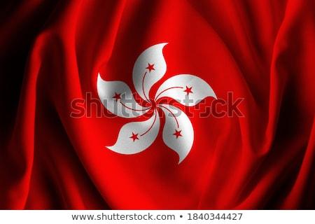 Stockfoto: Mooie · vlag · witte · teken · reizen · informatie