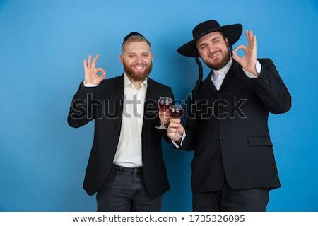 Portrait of happy jewish man smiling stock photo © get4net