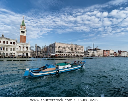 seaview of dodges palace in venice stock photo © nejron