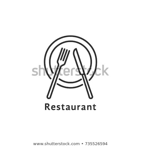 flatware sticker icon Stock photo © nickylarson974