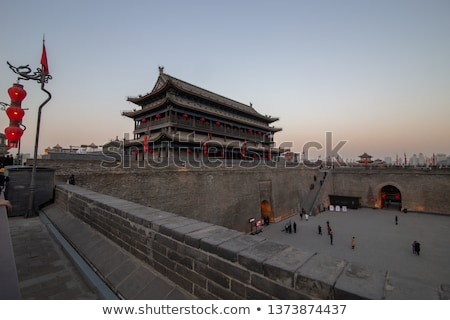 City Wall of Xian,China Stock photo © bbbar