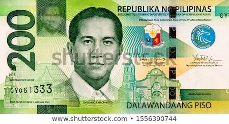Velho Filipinas notas dinheiro real Foto stock © Peteer