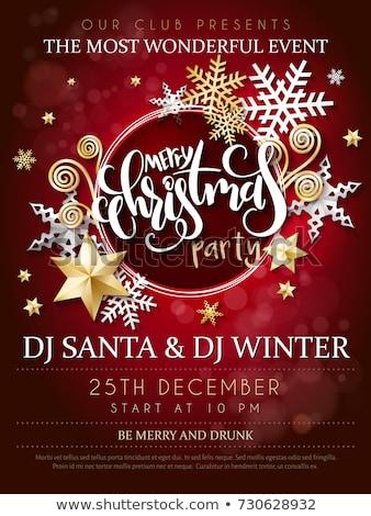 Сток-фото: Рождества · вечеринка · Flyer · иллюстрация · типографики · праздник