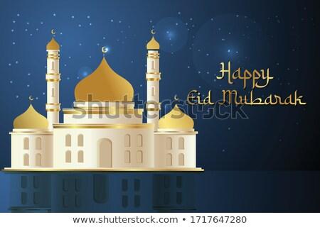 glowing golden mosque banner design Foto stock © SArts
