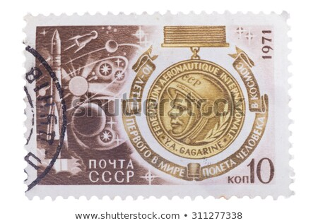 postage stamp dedicated to the Day of Cosmonautics Stock photo © RuslanOmega