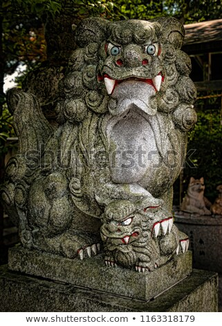 Japonês feminino cão escultura templo guardião Foto stock © davidgn