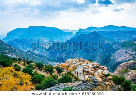 Oman village on Saiq Plateau Stock photo © w20er
