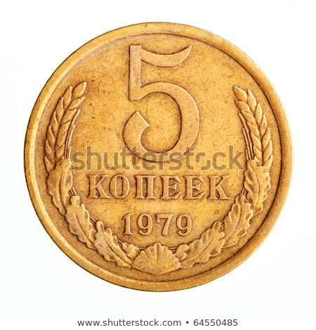 USSR coins closeup background. Stock photo © Leonardi