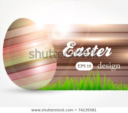Picture frame egg shape. EPS 10 Stock photo © beholdereye