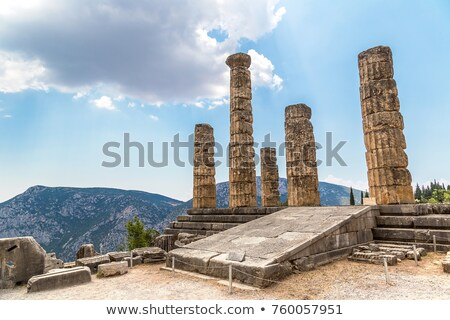 templo · ruínas · em · torno · de · central - foto stock © studiotrebuchet
