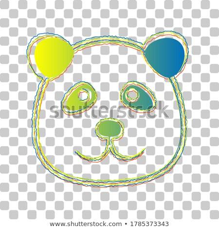 Négy állatkert felirat illusztráció tájkép művészet Stock fotó © bluering