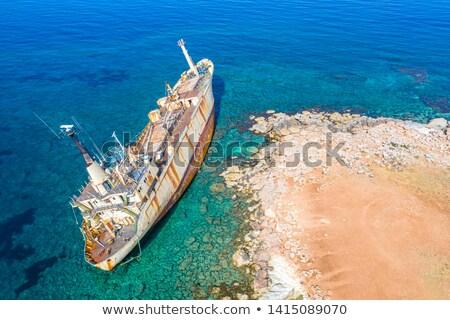 abandoned rusty ship at anchor Stock photo © Mikko