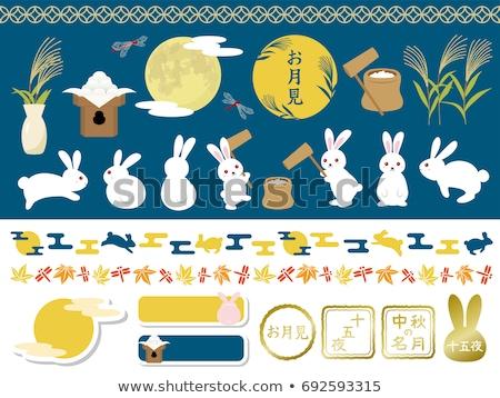 Mid Autumn Festival Set Text Vector Illustration Stock photo © robuart