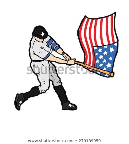 Cartoon Baseball Player Waving Stock photo © cthoman