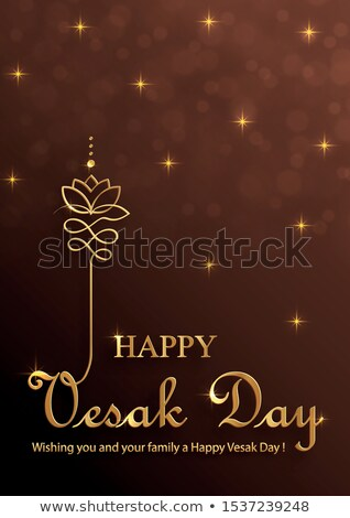 Vesak Day card of gold mandala and paper flowers Stock photo © cienpies