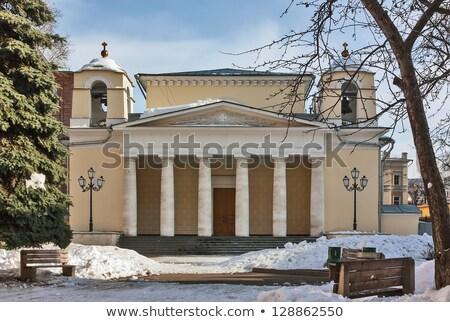 Iglesia Francia Moscú Rusia católico cruz Foto stock © borisb17